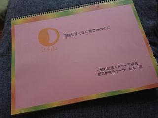 DSC_4088.JPG